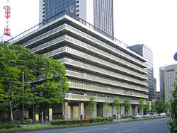 NTT Communications (headquarters).jpg