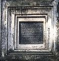 Nabaratna Temple of Radhabinode - Plaque.jpg