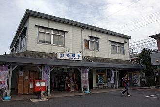 Nabari Station - Nabari Station