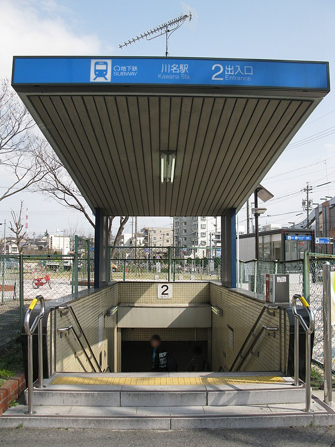 Kawana Station (Aichi)