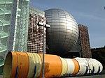 Nagoya City Science Museum 20150125-1.JPG