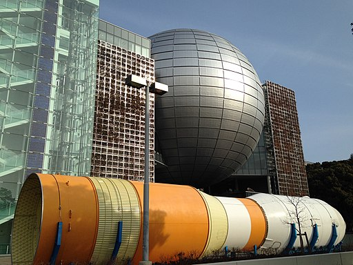 Nagoya City Science Museum 20150125-1