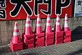 Nagoya Women's Marathon Myoondori 20180310-01.jpg