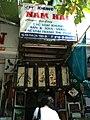 Nam Hai frame shop.JPG