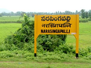 Narasingapalli railway station name board.jpg