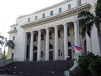 National Museum of the Filipino People.jpg