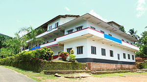 Cherupuzha (Kannur) - Navajyothi College, Kannikkalam