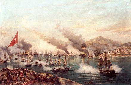 Naval Battle of Navarino, 1827 Navarino-A L Garneray.jpg