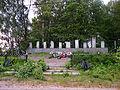 Navy pilots memorial.jpg