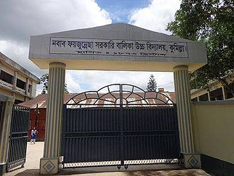 Nawab Faizunnesa Government Girls' High School - Front gate to the school