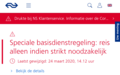 Nederlandse Spoorwegen COVID-19 notice on the main page of the NS.nl website (2020).png