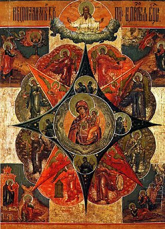 Burning bush - Traditional icon of Our Lady of the Burning Bush (Neopalimaya Kupina).