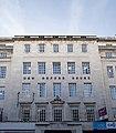New Oxford House Birmingham.jpg