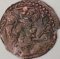Nezak Bronze Coin.jpg