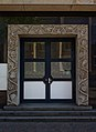Niel steenbergen - Bank van Mierlo en Zoon - Eindhoven.jpg