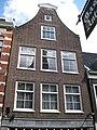 Nieuwe Spiegelstraat 55, Amsterdam.JPG