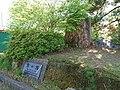 Niigata Prefectural Kashiwazaki Agriculture High School.jpg