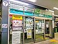 Niigata Station Bandai Yujin Kaisatsuguti Soto.jpg