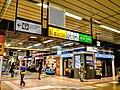 Niigata Station Kounai Minamiguchi1.jpg