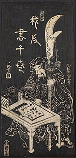 Japanese printmaker