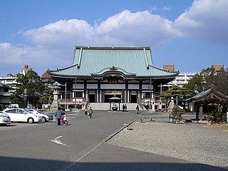 Nittai-ji building in Chikusa-ku, Aichi Prefecture, Japan