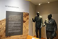 Nixon Presidential Library & Museum (30909062395).jpg