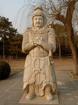 Rebellion of Cao Qin - Statue of an armored guard from the Ming Dynasty Tombs