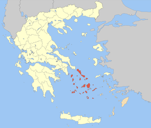 Locator map of Cyclades prefecture (Νομός Κυκλ...