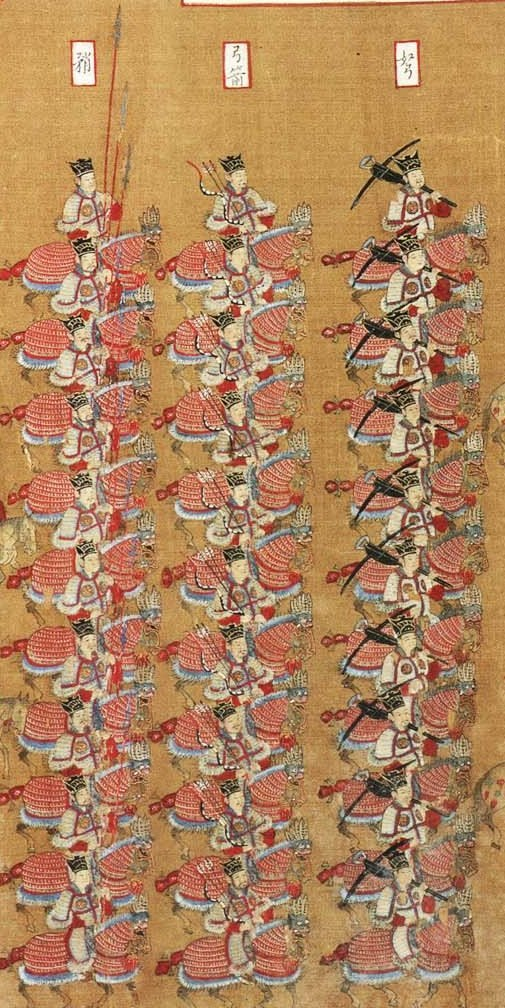 Northern song Cavalry