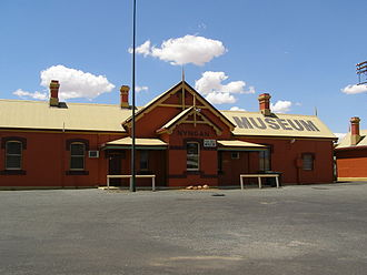 Nyngan - Image: Nyngan Railway Station