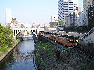 Ochanomizu Station - Ochanomizu Station