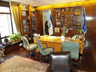 Politics of Israel - Office of the President of Israel in 2007.