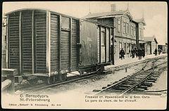 Ири́новская желе́зная доро́га (Ириновско-Шлиссельбургская узкоколейная железная дорога)- уникальная частная...