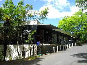 Okawa Museum of Art.JPG