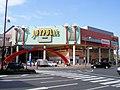 Okayama Joypolis.jpg