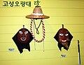 OkwangdaeMask1-Jinju.jpg