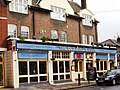 Old Bull and Bush, Shepherds Bush, W12 (2324372801).jpg
