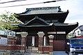 Old bank at Tuyama 01.jpg