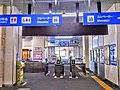 Omi-Imazu Station Kaisatsu Guchi.jpg