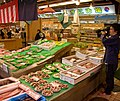 Omi-cho market (2443945515).jpg