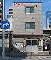 Omiya Police Station Miyahara ekimae Koban 1.jpg