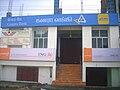 OpenningCEREMONY-CANARA BANK,Attur,salem,Tamilnadu45India.jpg