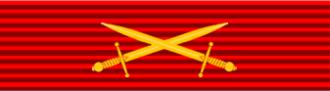 Vasilije Trbić - Image: Order of the Karađorđe's Star with Swords rib
