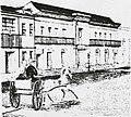 Orleans Hotel c 1838 New Orleans.jpg