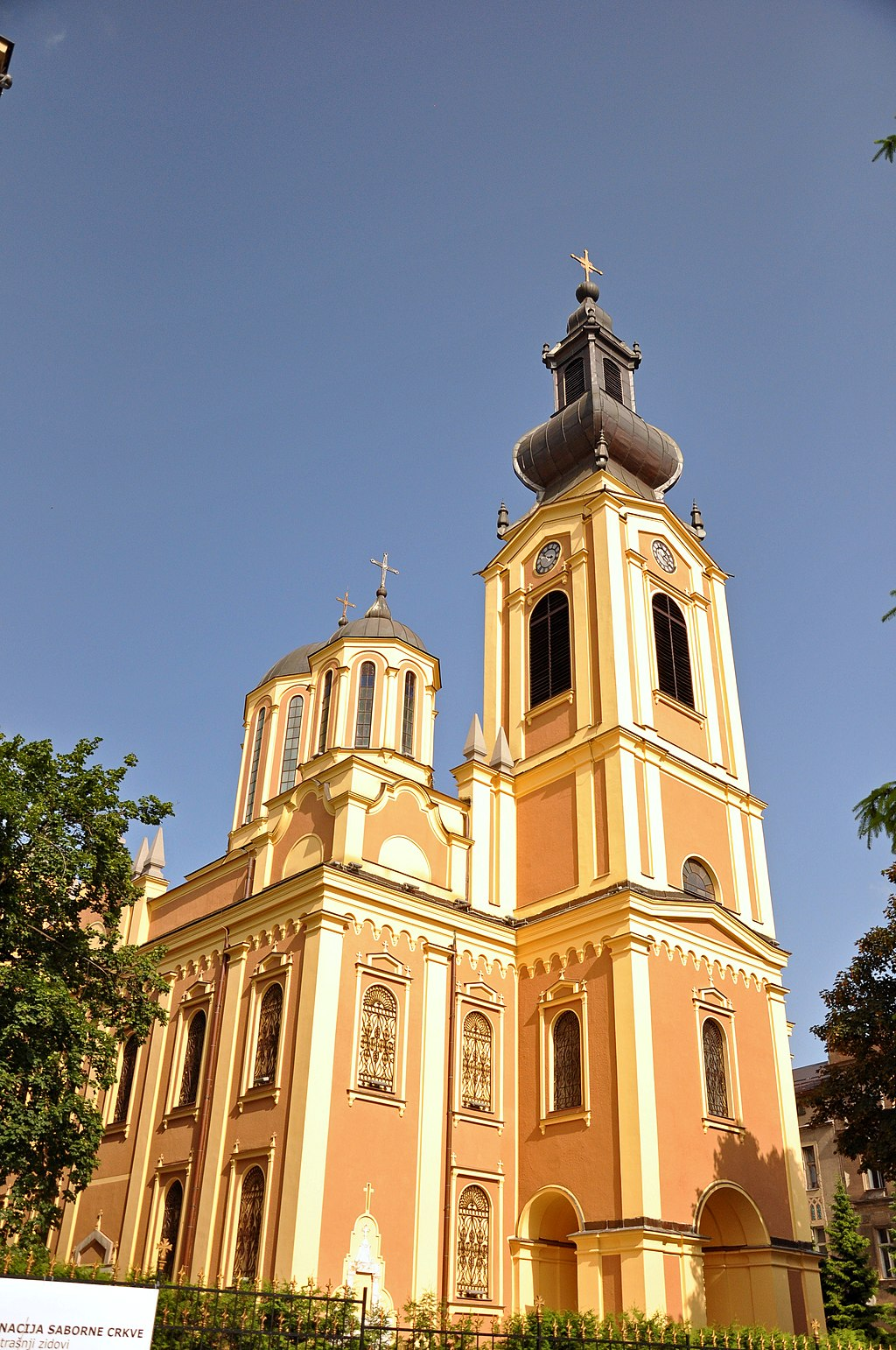 Orthodox Cathedral of the Holy Mother of God