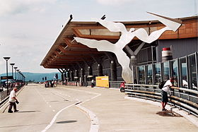 Oslo Airport departure outside.jpg
