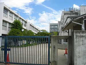 Otani Junior & Senior High School (Kyoto).JPG
