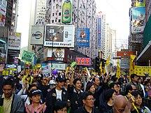 香港-社會運動-P1030013