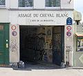 P1130824 Paris XI passage Cheval-Blanc entrée rwk.jpg