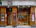 P1220544 Paris V rue Galande n42 rwk.jpg